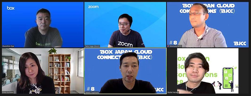 "Box Japan Cloud Connections 第8回Meetup開催レポート:リモートワーク銘柄ベンダーが指摘する""コロナ下の企業の課題""と""解決策"""