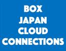 Box Japan Cloud Connections