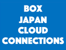Box Japan Cloud Connections